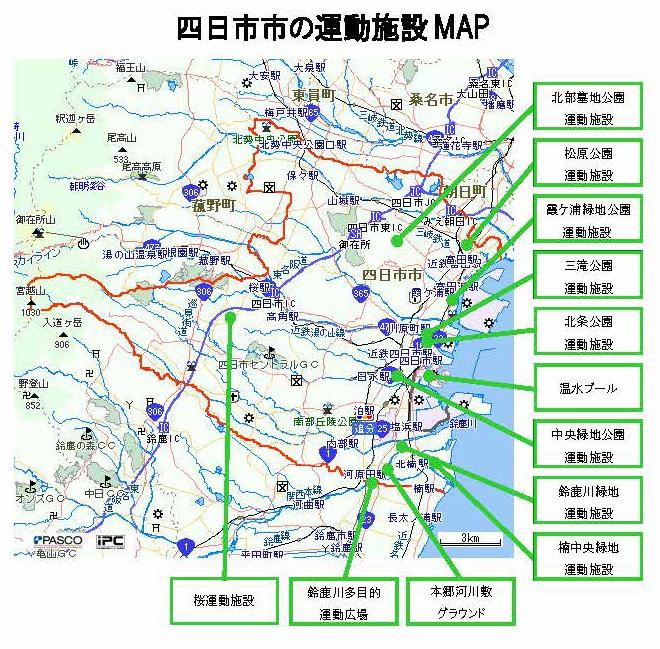 四日市市運動施設MAP
