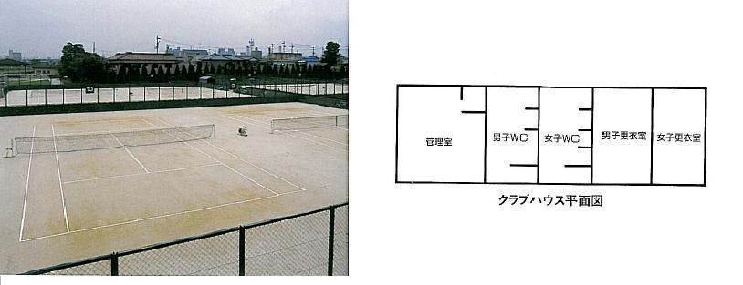 三滝テニスコート